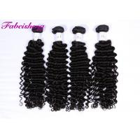 Buy cheap Aligned Cuticle Brazilian Deep Wave Hair Extensions Natural Color BV SGS from wholesalers