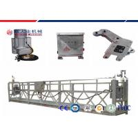 Buy cheap 9.6m / Min 500kg Personnel Hoist System Electric Suspended Scaffolding from wholesalers