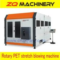 Buy cheap Rotary PET Blow Moulding Machine from wholesalers