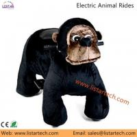 China Lovely Animal Rides, Electric Car For Kids, Kids Animal Ride On Toy, Happy Kiddie Rides on sale