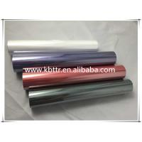 Buy cheap Resin material color ribbon for thermal printer from wholesalers