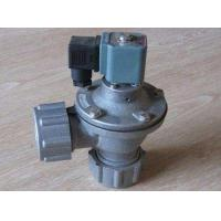 Buy cheap Dust Collector Pulse Jet Valve , Water Air Pulse Right Angle Solenoid Pulse Valve With Nut from wholesalers