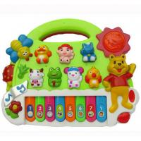 Buy cheap Lovely Baby Musical Educational Toy For Baby Early Learning and Playing from wholesalers