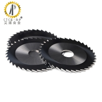 Buy cheap Wear Resistant ATB Offset Teeth TCT Wood Cutting Disc from wholesalers