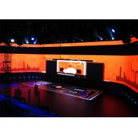 1500CD / m² Foldable LED Screens Outdoor P10 RGB LED Module Video Screen Hire Manufactures