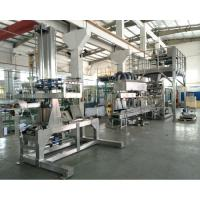 Buy cheap DCS-25 25 kg Fertilizer Packing Scale/ Fertilizer Packing Machine Manufacturer from wholesalers