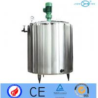 Buy cheap Stainless Steel Liquid Mixing Tank Equipment Mixer Jacketed Mixing Vessel from wholesalers