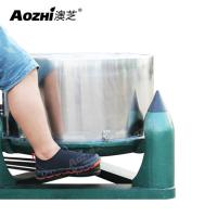 Buy cheap Aozhi high performance laundry hydro extractor dehydrator machine for fabric and vegatables from wholesalers