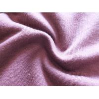 Buy cheap 24S tencel jersey from wholesalers