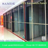 Buy cheap Anti-bending insulated formwork Eps cement sandwich wall panel from wholesalers