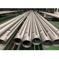Buy cheap Stainless Steel Seamless Pipe A 213 Standard Specification for Seamless Ferritic and Austenitic Alloy-Steel Boiler from wholesalers