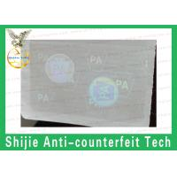 Buy cheap Good price rounded rectangles PA without UV hologram overlay for ID cards best quality from wholesalers