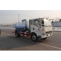 Buy cheap Light Duty Sewage Truck Commercial Box Truck SHMC5107GXW white color from wholesalers