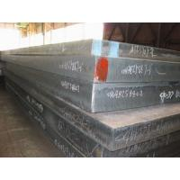 Buy cheap Low alloy plate hot rolled ASTM A572 Grade 50/a572 gr 60 from wholesalers