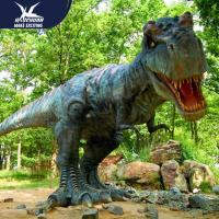 Wholesale Science Center Decoration Animatronic Dinosaur Model Dino Robot Neck And Head Moving from china suppliers