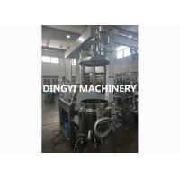 Buy cheap High Speed Vacuum Emulsification Machine Button Control Steam Heating 220V / 380V from wholesalers