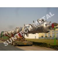 Buy cheap Nickel Alloy C-59 Distillation Tower / Column for Butyl Alcohol from wholesalers
