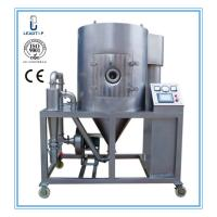 Buy cheap 5KG/h Water Evaporation Centrifugal Spray Drying Equipment High Speed from wholesalers