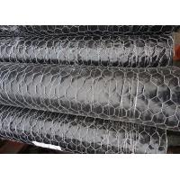 Buy cheap Chicken Wire Bird Cage Mesh Galvanized Hexagonal Wire Netting Construction Wire Mesh from wholesalers