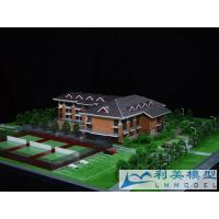 China Highly Detailed Massing Architectural Model Supplies for Scale Building Design on sale