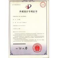 Dongguan Wellfine Silicone Products Co.ltd Certifications