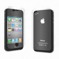Buy cheap Peep-proof Screen Protectors, Made of Japanese PET, Suitable for Apple's iPhone 4 from wholesalers