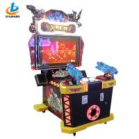 Buy cheap Multi Shooting Arcade Machine 220V Insert Coins L1200×W1180×H1960 from wholesalers