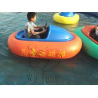 Buy cheap inflatable Bumper Boat / Inflatable Water from wholesalers