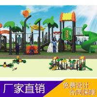 China Residential Area Kids Playground Slide Sand Blasting Craft ISO Certification on sale