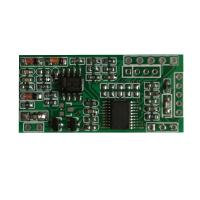 Buy cheap T5557 RFID Card Reader and Writer Module WT-T125 from wholesalers
