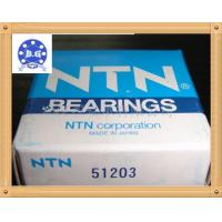 Buy cheap NTN SKF FAG Thrust Ball Bearing Single Direction Chrome Steel and Stainless Steel from wholesalers