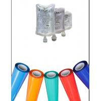 Buy cheap 50mm*610m Pharmaceutical Hot Stamping Foil for IV bags-------Best Coding Solution for you from wholesalers