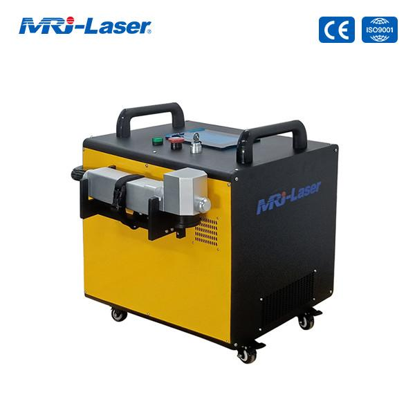 Buy cheap Laser Cleaning Machine For Rust Cleaning 60W 60watt 5000mm/s from wholesalers
