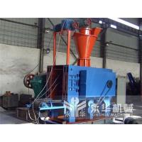 Quality Hydraulic briquetting machine/high pressure briquette machine for dry powder briquette press for sale