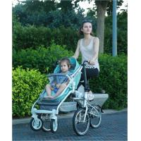 Buy cheap Lightweight Full Size Folding Electric Bike For Mothers And Children from wholesalers