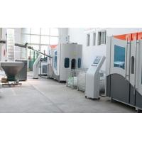 Buy cheap Reasonable Structure Plastic Bottle Blowing Machine 9600 BPH Capacity High Speed Running from wholesalers