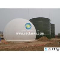 Buy cheap Factory Coated Bolted Steel Tanks for Water Storage or for SBR Reactor from wholesalers