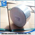 Buy cheap Self adhesive asphalt sealing tape from wholesalers