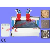 Buy cheap Redsail CNC woodworking machine 1325/double heads from wholesalers