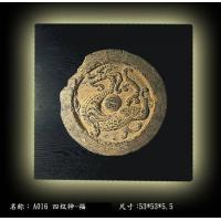 Buy cheap Four-Animal God - Stone and Resin Antique Wall Painting, Fresco from wholesalers
