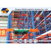 Buy cheap Q235 Steel Pallet Racks Radio Shuttle Racking Optimizing Space Networking Control from wholesalers