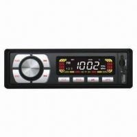 Buy cheap Car MP3 Player with FM Radio, SD, MMC, USB/MP3 Slots and Rotary Volume Adjuster from wholesalers