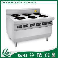 Buy cheap Commercial induction range catering equipment from wholesalers