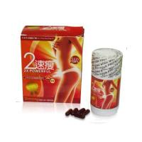 Buy cheap 2X powerful Slimming Pills from wholesalers