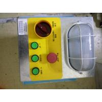Buy cheap Car top inspection box km50095790g04 para Kone from wholesalers