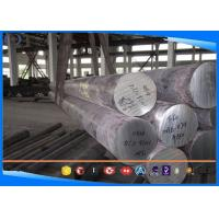 Buy cheap DIN 1.660/20NiCrMo13-4 Hot Rolled Steel Bar, Casing hardened Alloy Steel, Size 10-350, Surface can be machined from wholesalers