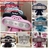 Buy cheap HOT!!!New black/white/red/pink/light blue/dark blue beats pill character by dr dre from wholesalers