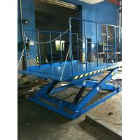 Buy cheap Warehouse Loading unloading ramp for truck Handrail Protected 2500KG from wholesalers