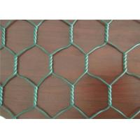Buy cheap Galfan Coated Gabion Wire Mesh Cage Walls Anti - Rust For Creek Slope Stabilization Projects distributor from wholesalers