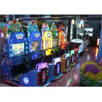 Buy cheap Driving Car Racing Speed Racer Multi Game Arcade Machine for Children Play Games from wholesalers